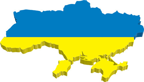 Say Here Ukraine